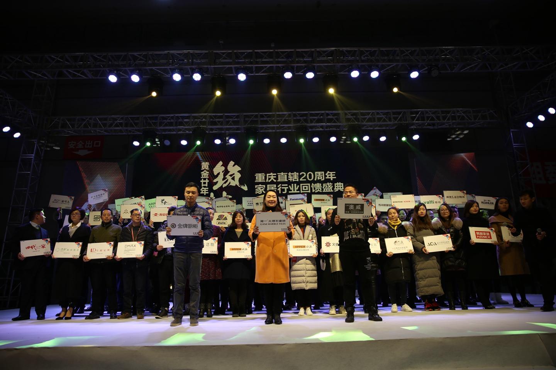 兄弟必威体育官网下载及一线建材品牌为品质、公益宣誓.JPG