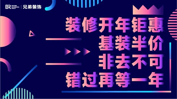 優惠(hui)圖.jpg